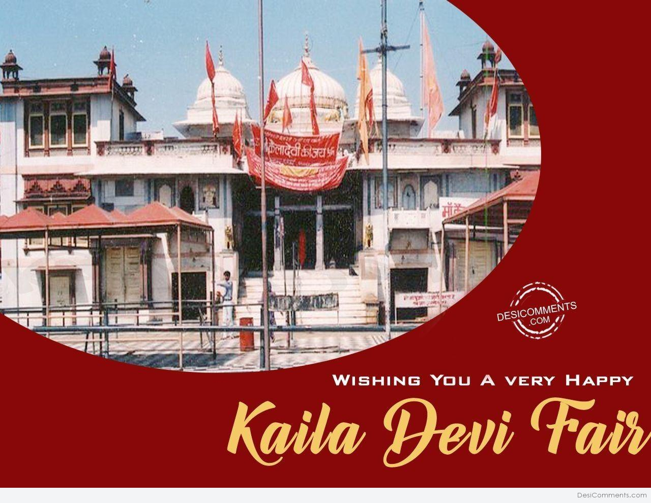 Best Kaila Devi Mela Fair photo gallery for free download