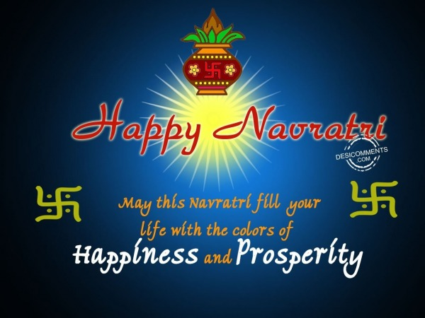 Picture: May this Navtri fill your wishes