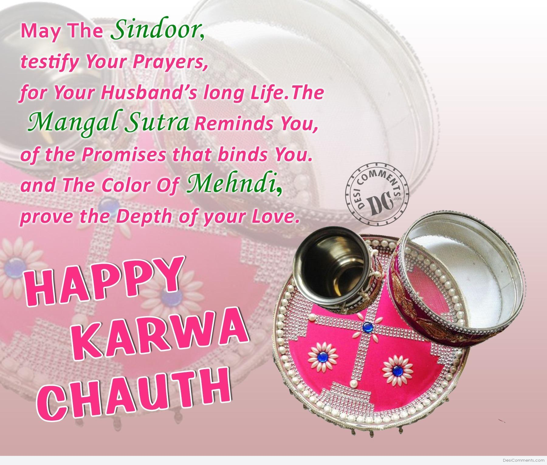 Karva Chauth Pictures Images Graphics Page 3