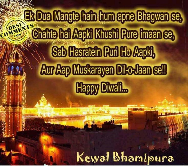 Happy Diwali With Best Wishes