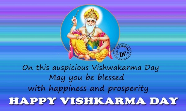 Happy Vishkarma Day