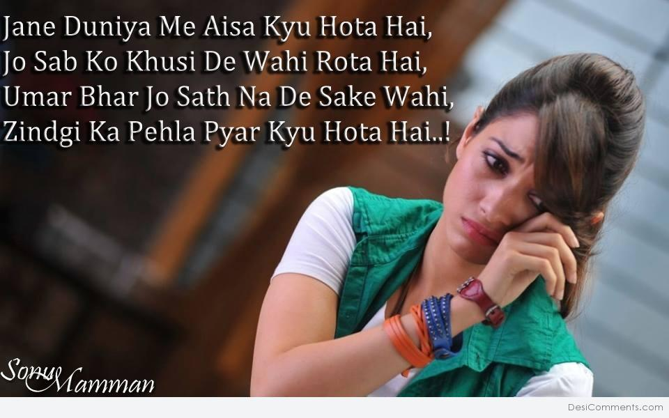 Hindi Sad Pictures Images Graphics Page 18