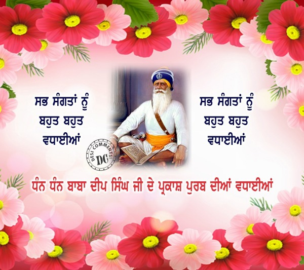 Wishes on Gurpurab