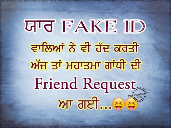 Picture: Yaar fake id
