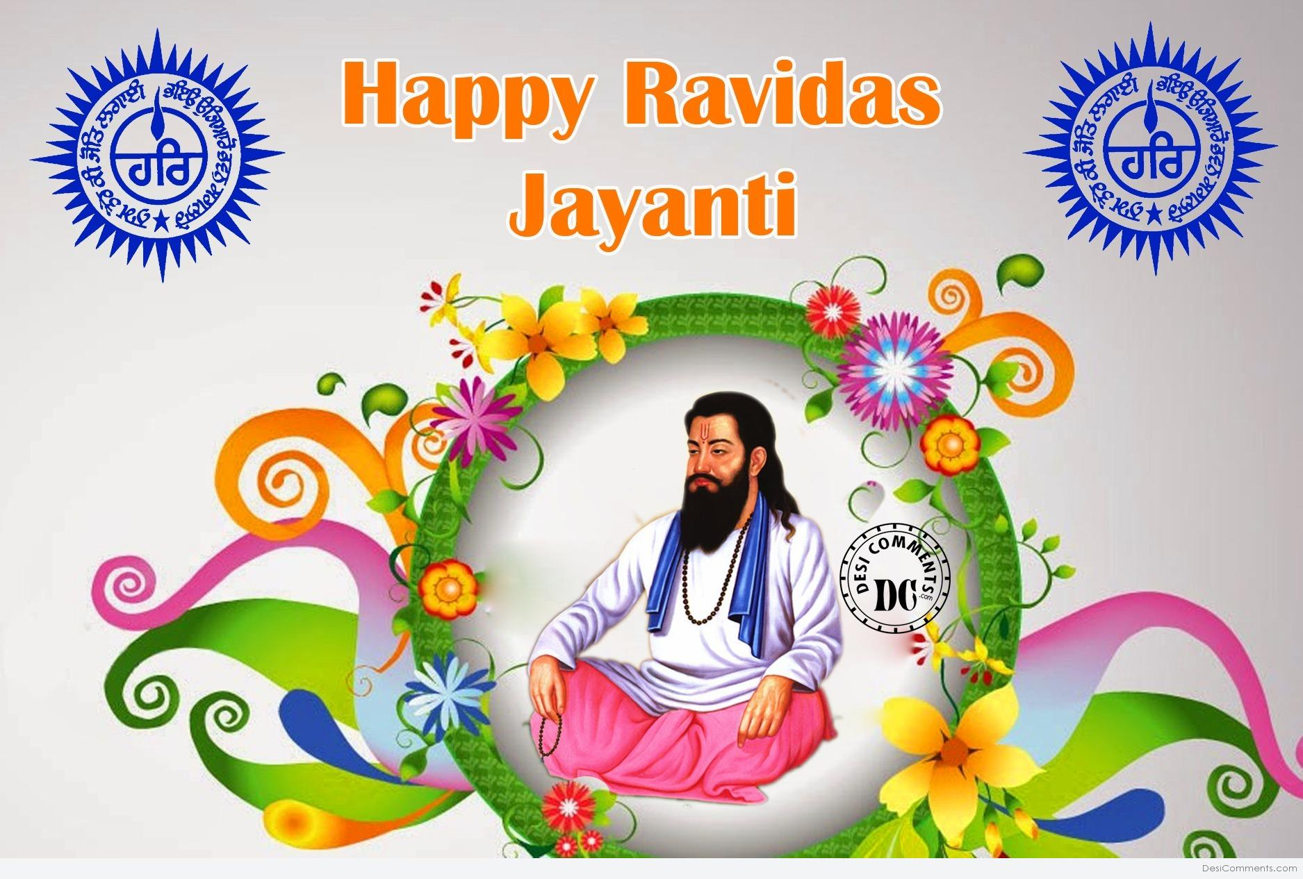 Top Shri Sant Ravidas Maharaj Images for Free Download
