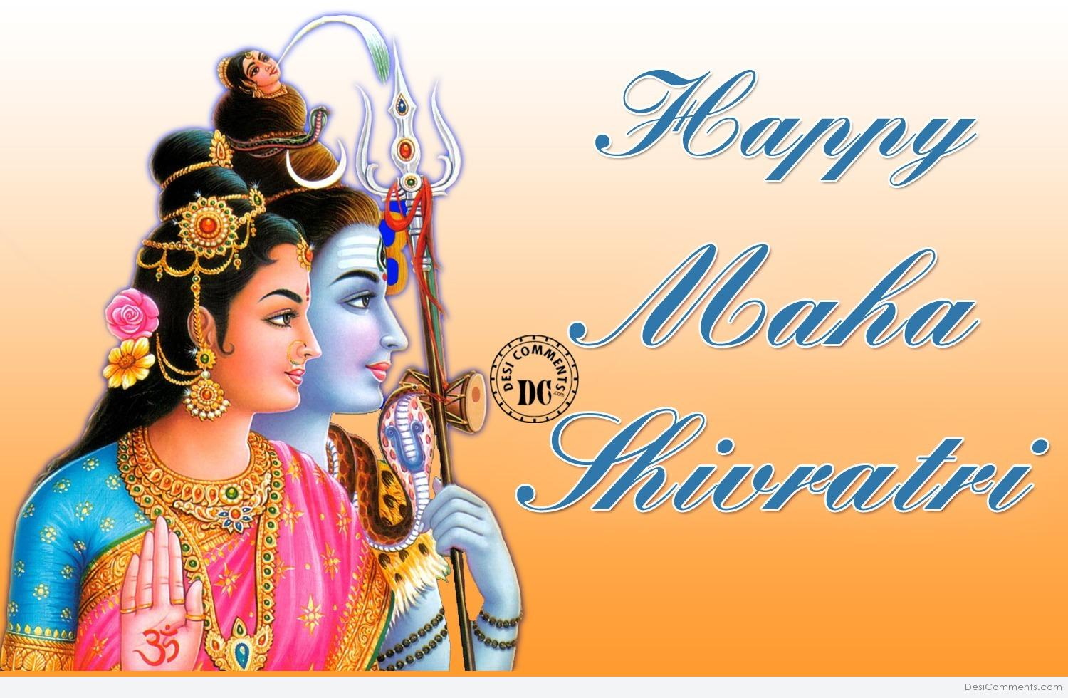 Happy Maha Shivratri sms with pictures