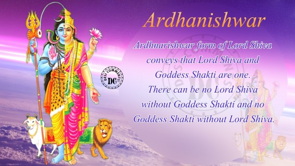 Ardhanishwar Form Of Lord Shiva – Maha Shivaratri