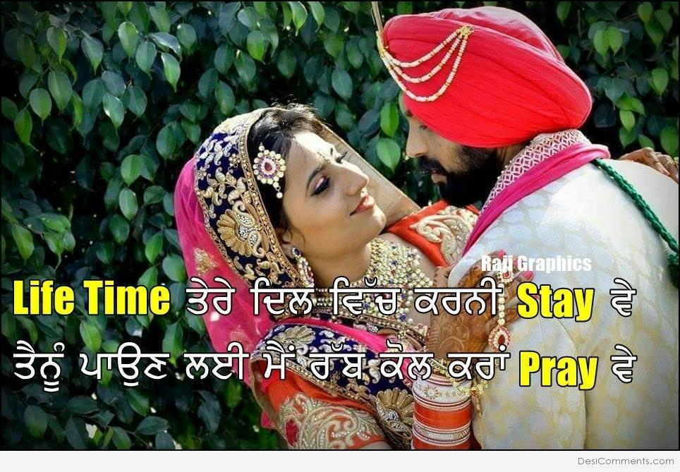 Parts are xxx stories in punjabi the best
