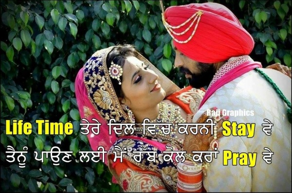 Life time tere dil vich
