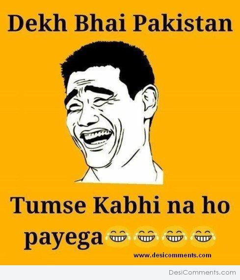 India Vs Pakistan Funny Picture