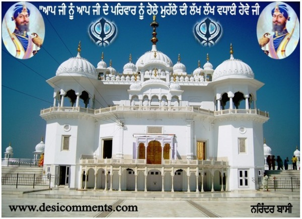 Hole Mohalle di lakh-Lakh Vadhaee Hove……