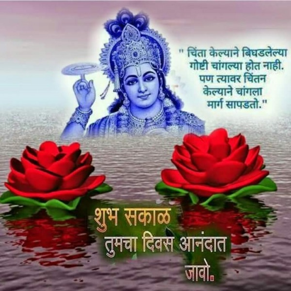 Good Morning Hindi Pictures, Images, Graphics - Page 3