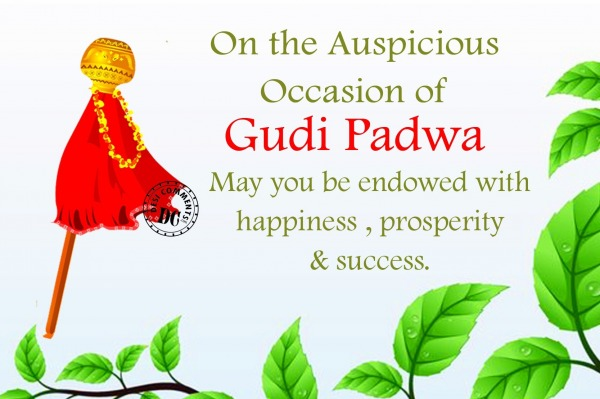 Picture: On the auspicious occasion Of Gudi Padwa