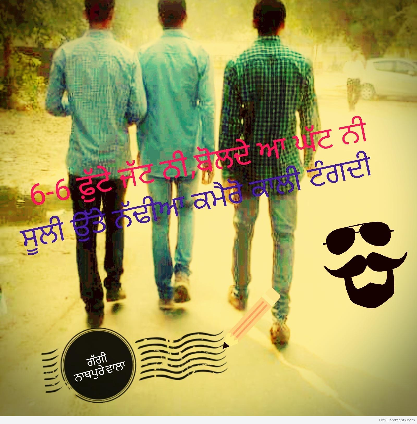 Wallpaper download jat - 6 6 Foote Jatt Ni