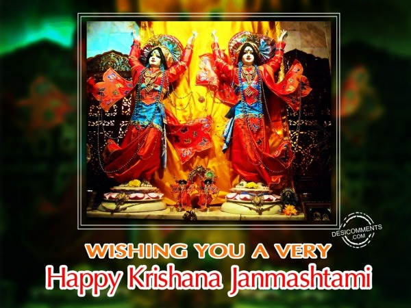 Picture: Wishing you a very Happy Janmashtami