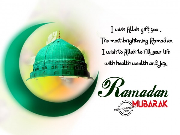 Picture: I wish Allah gift you, Ramadan mubarak