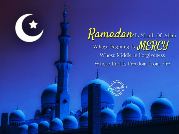Picture: Ramadan Is Month Of Allah
