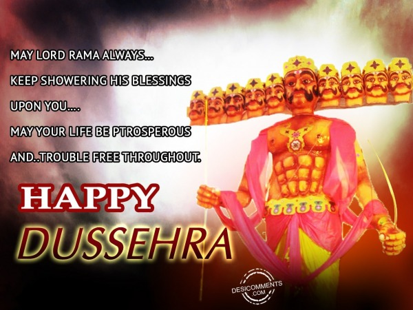 Picture: May Lord Rama Always Blessing you, Happy Dussehra