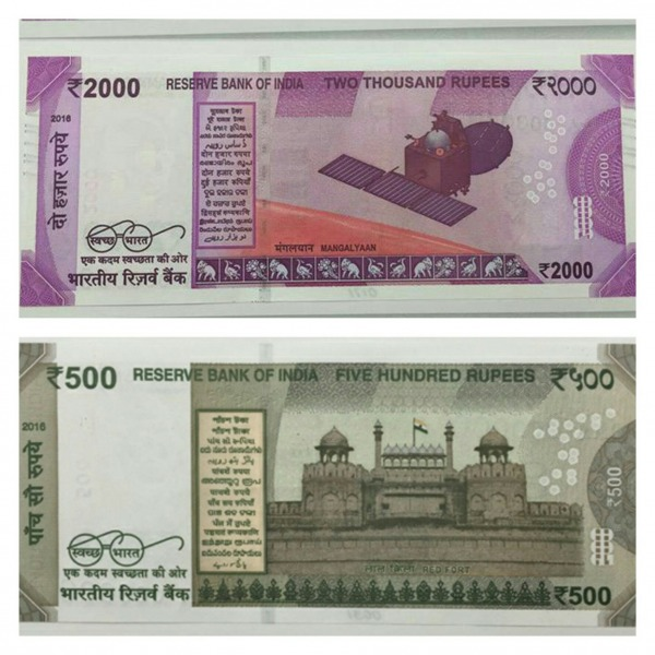 Rupee Of 500 And 2000 New Indian Currency