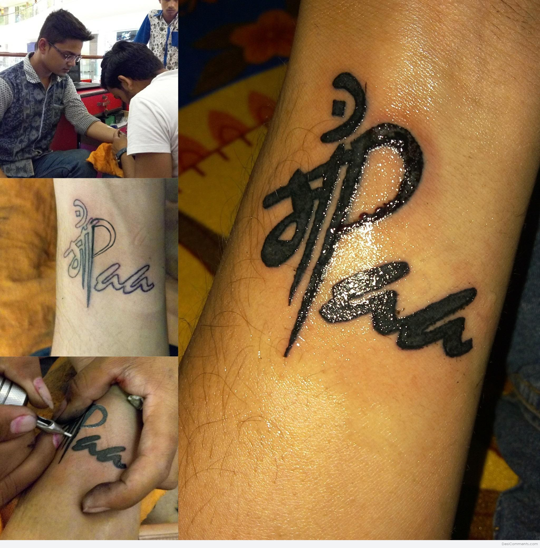 tattoo of maa and paa desicommentscom