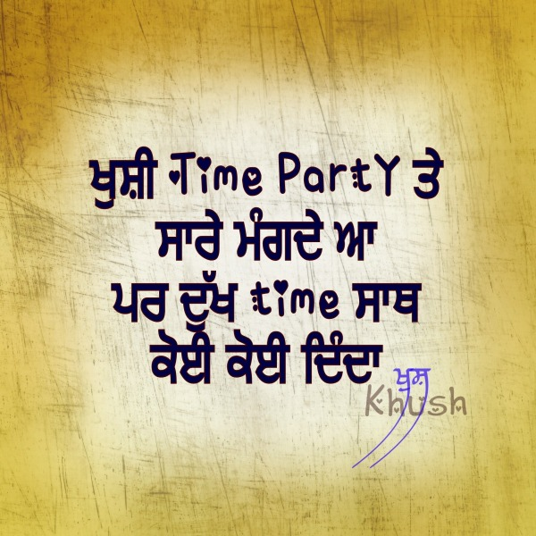 Khushi Time Party