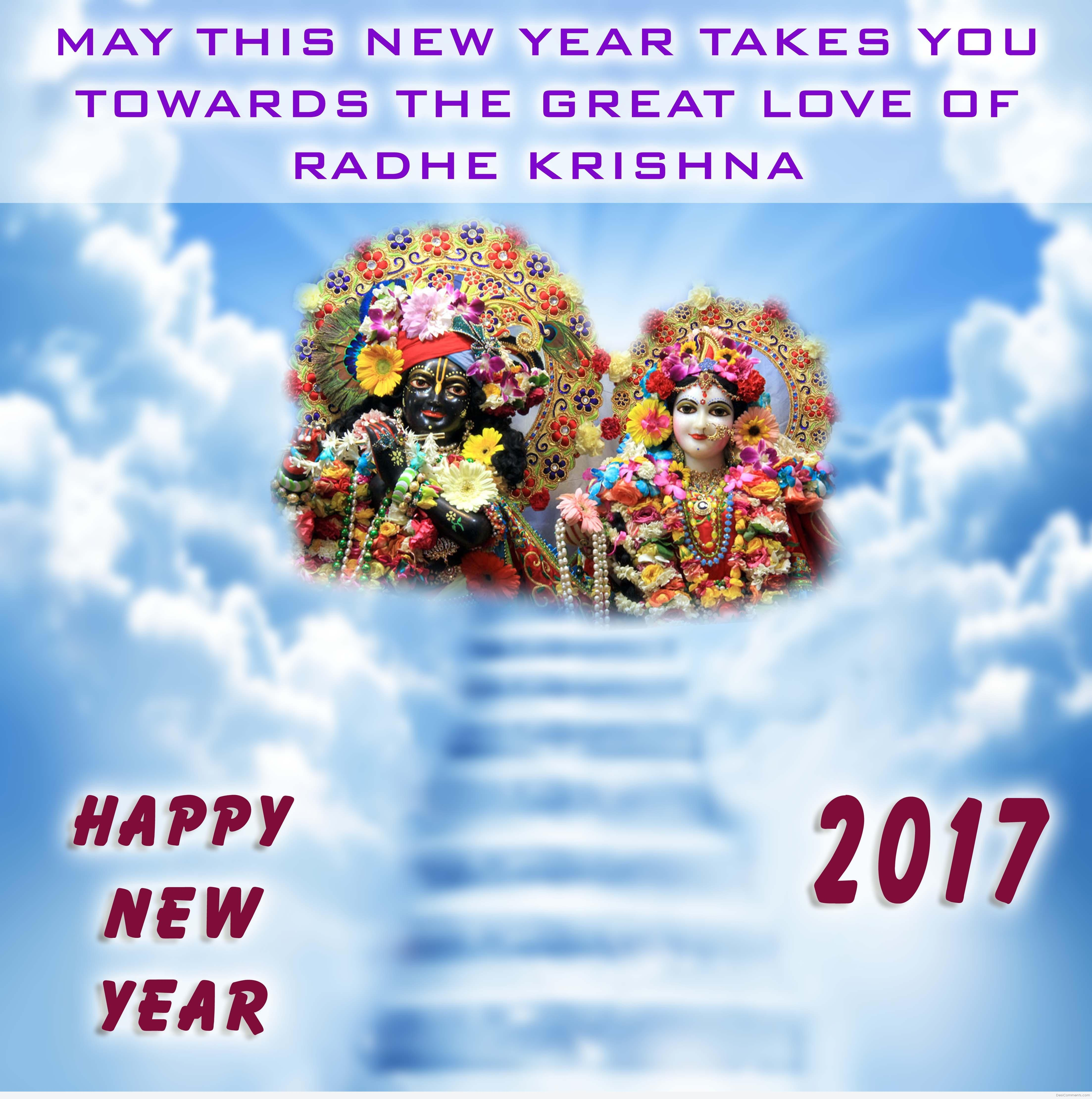 Happy New Year Krishna Image 29
