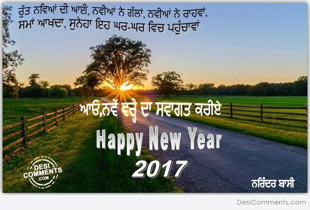 Happy new year wishes in punjabi desicomments happy new year wishes in punjabi m4hsunfo