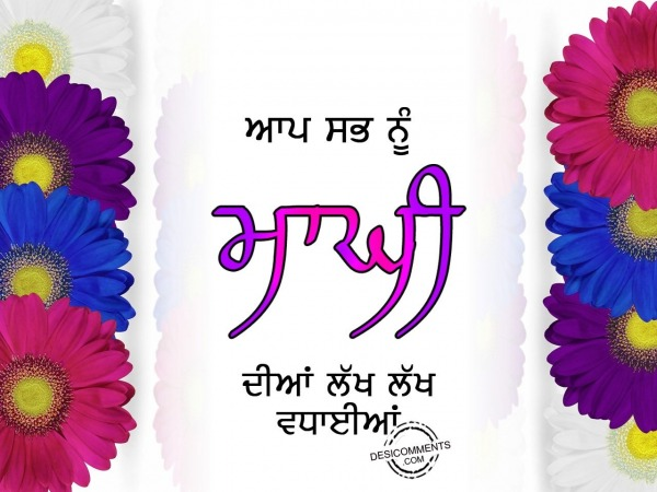 Happy Maghi