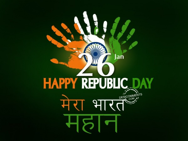 Picture: Mera bharat mahaan, Happy Republic Day