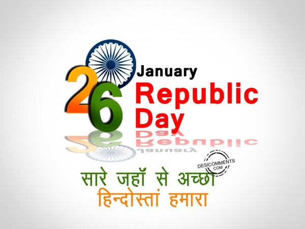 Picture: Sare jahan se achha, Happy Republic Day
