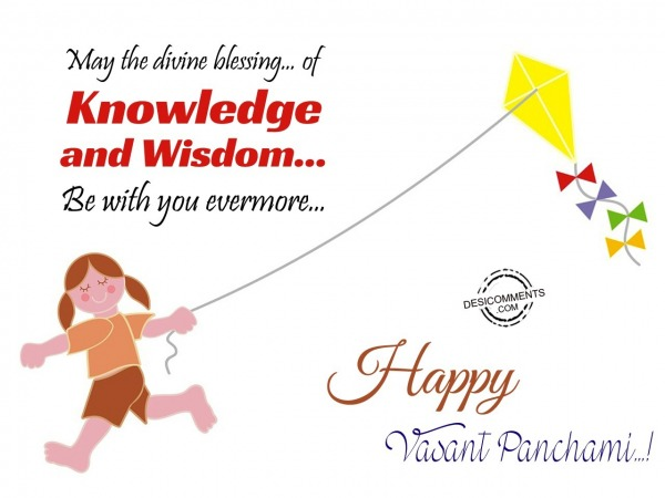 Picture: May the Divine Blessing… Of Knowledge and Wisdom