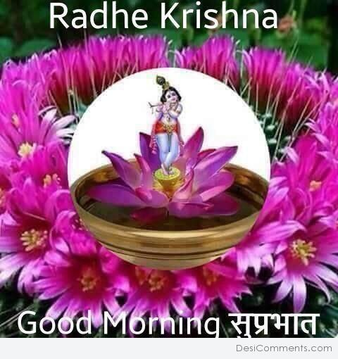 Good Morning - Radhe Krishna