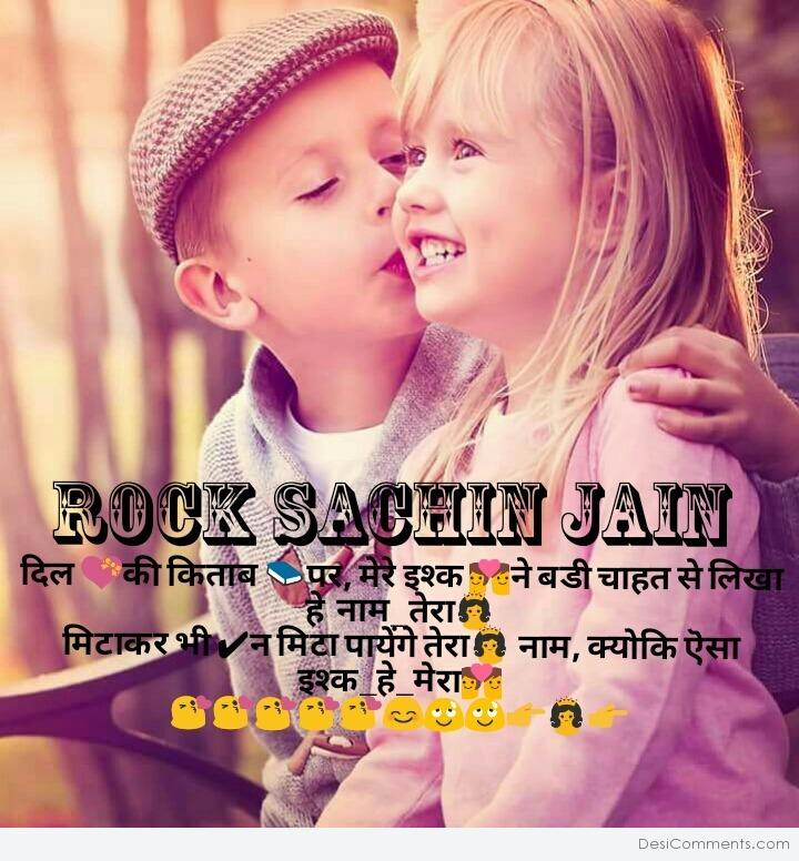 Hindi Love Pictures, Images, Graphics