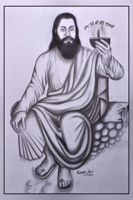 Pencil Sketch Of Guru Ravidass ji