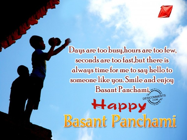 Days are to busy, Happy Basant Panchmi