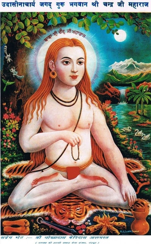Image Of Baba Shri Chandar Ji