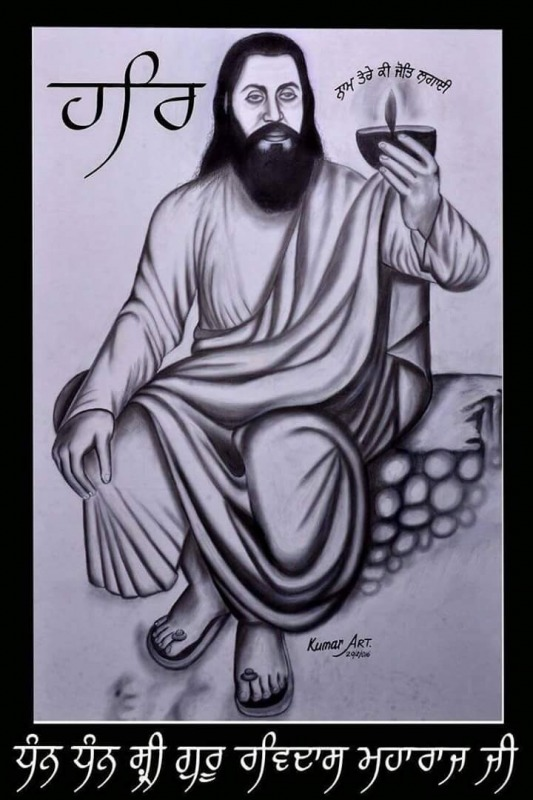 Pencil Sketch Of Shri Guru Ravidas Ji