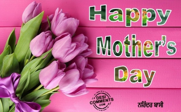 Pic Of Happy Mother's Day