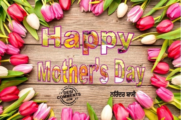 Picture: Image Of Happy Mother's Day