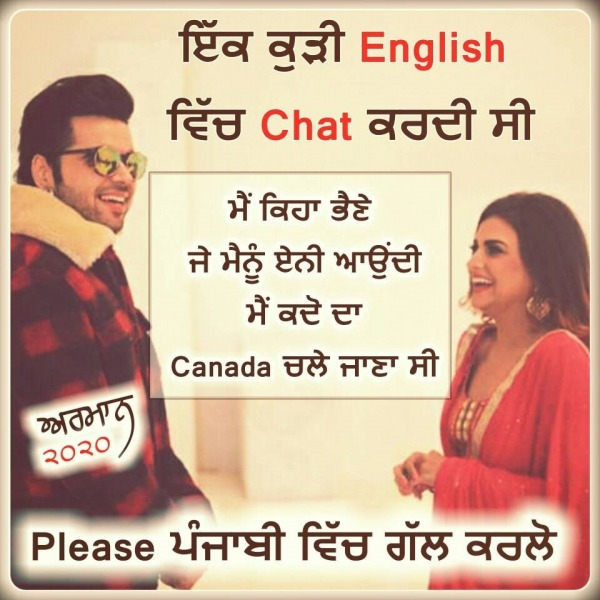 Ek Kudi English Wich Chat Kardi C