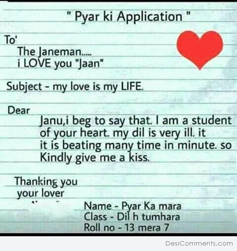 Pyar Ki Application