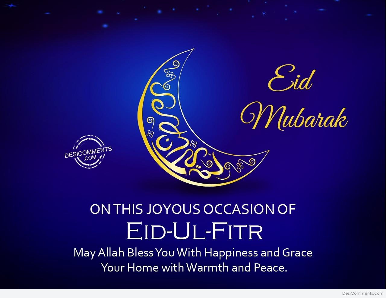 eid ul fitr pictures images graphics