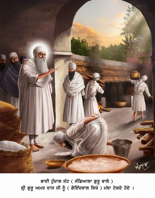 Painting Of Guru Amardas ji