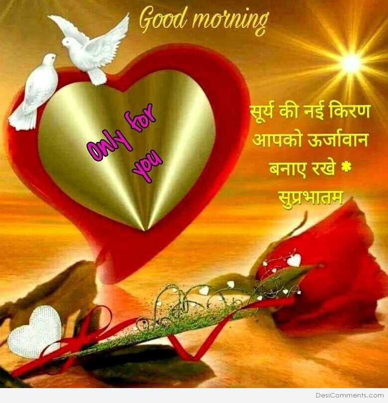 Good Morning Odia : Beautiful odia sms check out cntravel