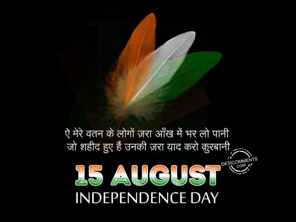 Picture: 15 August Independence Day