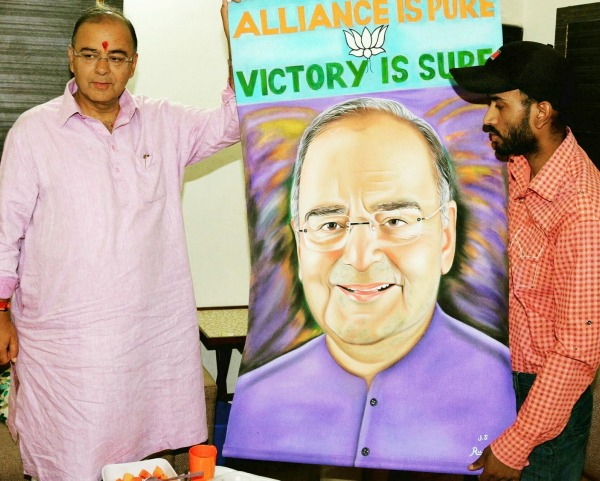 Painting of Indian Finance Minister Arun Jaitley