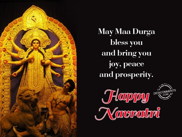 May Maa Durga bless you