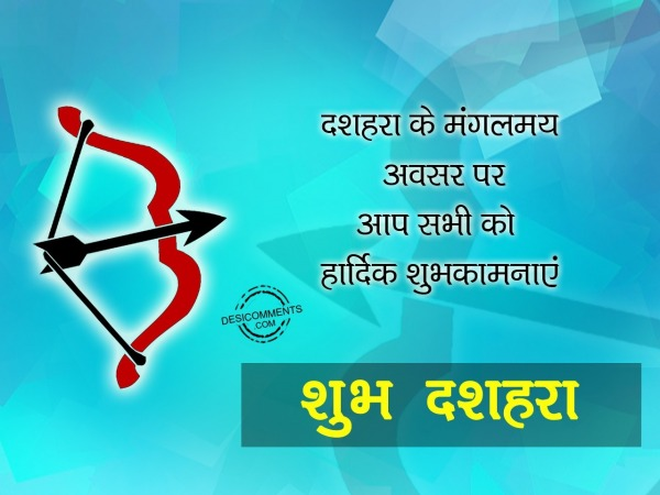 Picture: Shubh Dussehra