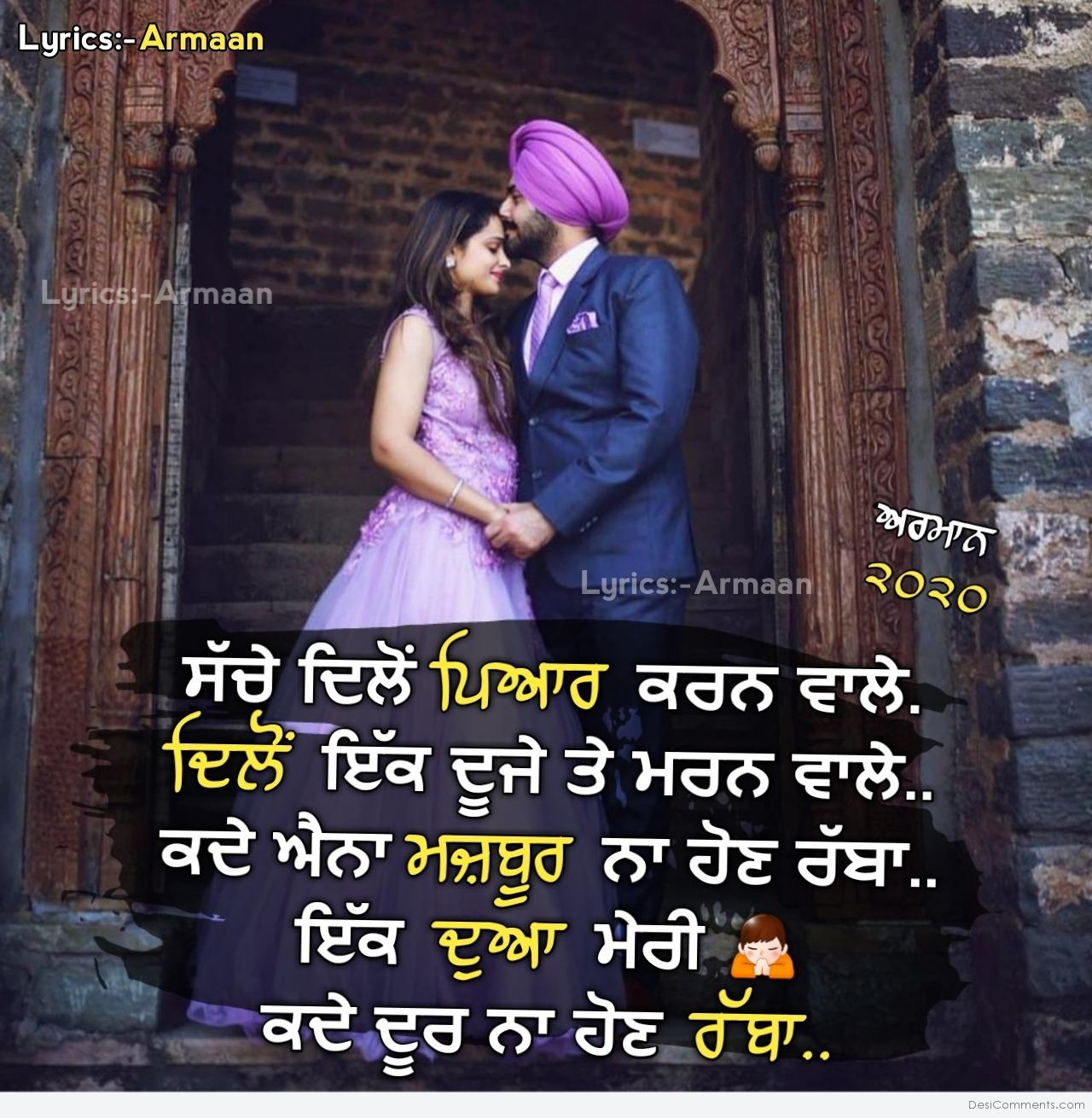 Deci Lover In Download: Punjabi Love Pictures, Images, Graphics