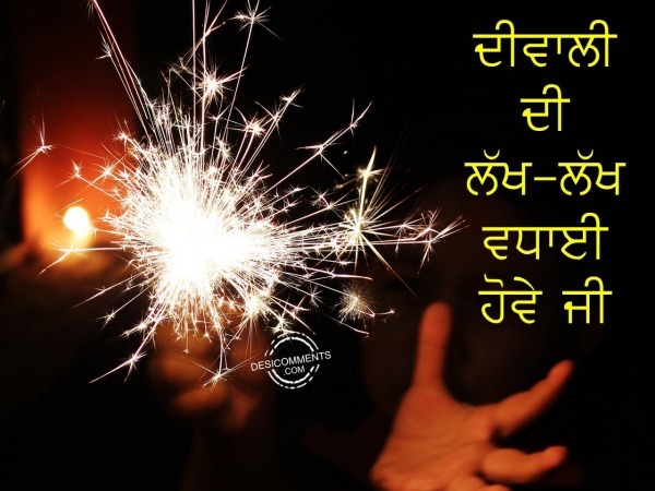 Picture: Best Wishes On Diwali